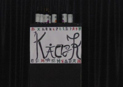 2012-03-01-Sezuan-0024